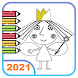 Ben Elf and Princess Holly Coloring Game 2021