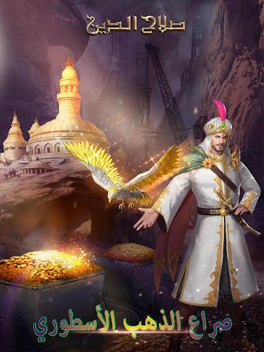 Saladin screenshots 6