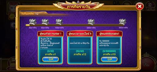 Glory Fishing 7.6.1.0 screenshots 12