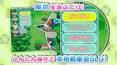ガールズ&パンツァー 戦車道大作戦!のおすすめ画像2