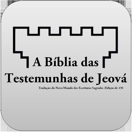 Baixar A Bíblia da Testemunha de Jeová para Android