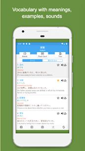 Free JLPT Vocabulary N1 – JLPT Từ vựng N1 – N1 Tango 3