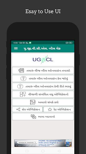 UGVCL Bill Check Online apktram screenshots 1