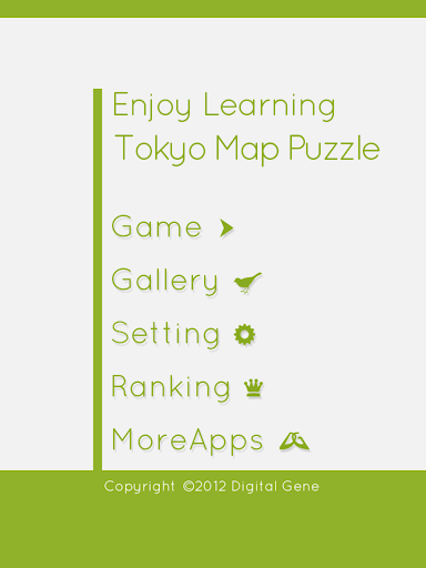 Enjoy Learning Tokyo Map Puzzle apkpoly screenshots 10