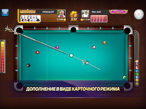 u041fu0443u043b u0411u0438u043bu044cu044fu0440u0434 ZingPlay - 8 Ball Pool Billiards apkdebit screenshots 18