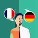 French-German Translator - Androidアプリ