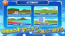 連結だいすき - 一番カッコイイ電車のゲームのおすすめ画像4