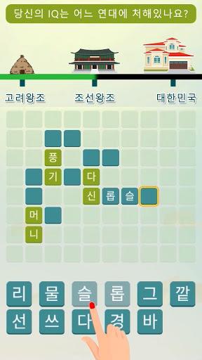 uc6ccub4dcud37cuc990 - ub2e8uc5b4 uac8cuc784! uc7acubbf8uc788ub294 ubb34ub8cc ub2e8uc5b4 ud37cuc990 3.401 screenshots 3