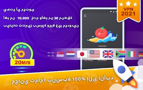 برنامج Free VPN Tomato أسرع وكيل Hotspot VPN مجاني 1