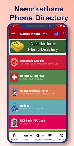 Digital Neemkathana 4.0 screenshots 7