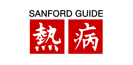 Sanford Guide:Antimicrobial Rx .APK Preview 0