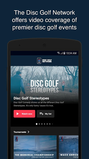 Disc Golf Network  screenshots 2