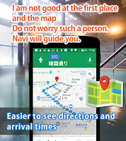 hot springs  spa  information sharing Map