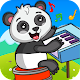 Musical Game for Kids Apk