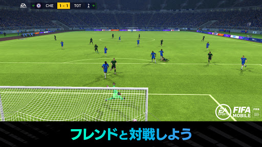 Code Triche FIFA MOBILE (Astuce) APK MOD screenshots 4