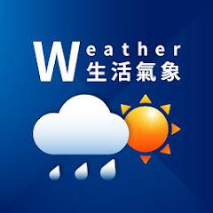 中央氣象局-生活氣象