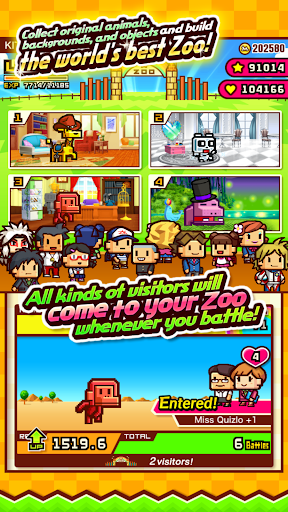 ZOOKEEPER BATTLE screenshots 3