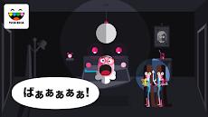 トッカ・ブー (Toca Boo)のおすすめ画像2