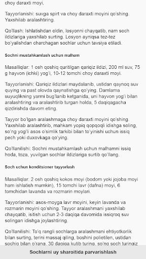 Soch Parvarishi - Sochingizni Sog'lom Saqlang 2.4.6 Screenshots 2