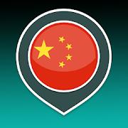 Learn Chinese | Chinese Translator Free