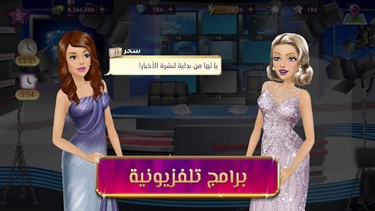 ملكة الموضة | لعبة قصص و تمثيل  9