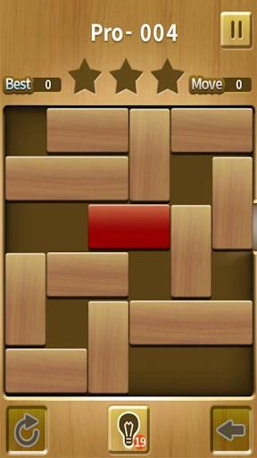 Escape Block King 1.4.0 screenshots 4