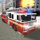 消防車運転シミュレータ - Androidアプリ