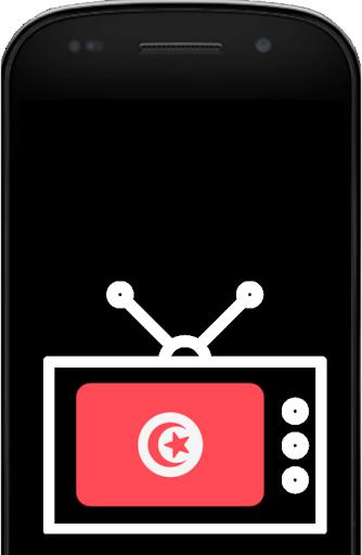 u0642u0646u0648u0627u062a u062au0648u0646u0633 Tunisie TV 1.7 Screenshots 1