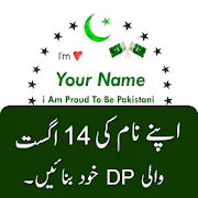 14 August Name DP Maker 2021