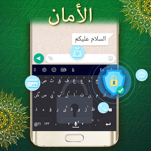 Saudi Arabic Keyboard u062au0645u0627u0645 u0644u0648u062du0629 u0627u0644u0645u0641u0627u062au064au062d u0627u0644u0639u0631u0628u064au0629  Screenshots 8