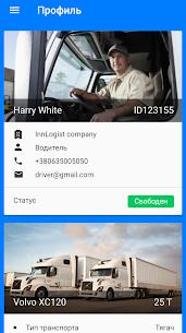 INN.LOGIST Driver 2.2.5 Mod APK Download 2