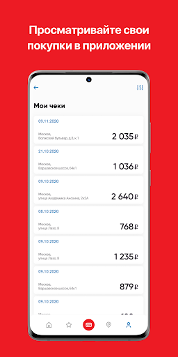 u0412u0435u0440u043du044bu0439 3.2.3 Screenshots 7