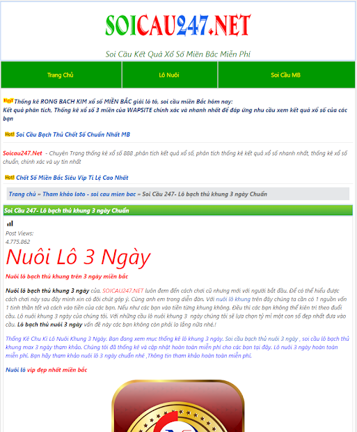 Screenshot Image 3