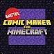 コミックメーカー for Minecraft - Androidアプリ