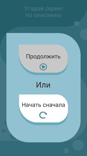 u0417u0430u043a u0428u0442u043eu0440u043c 0.2 Screenshots 6