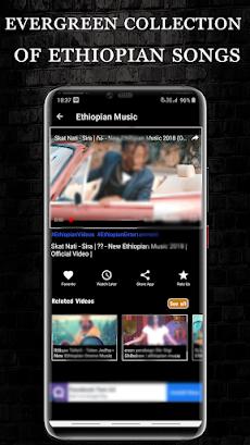 Ethiopian music video -Amharic Music video & songのおすすめ画像2