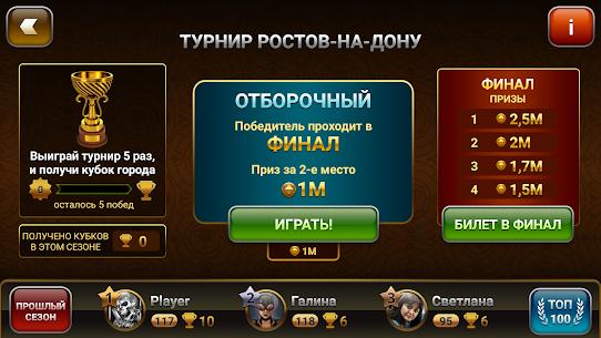 Passing Durak : Championship 3