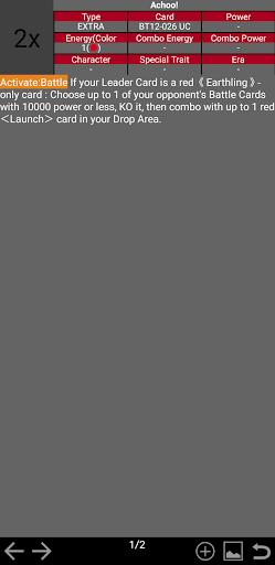 Database for Super Ball Dragon TCG 1.75 screenshots 7