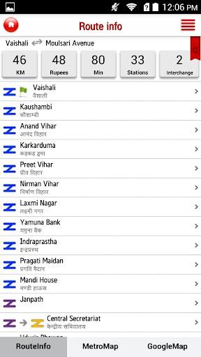 Delhi Metro Rail 6.4 Screenshots 4