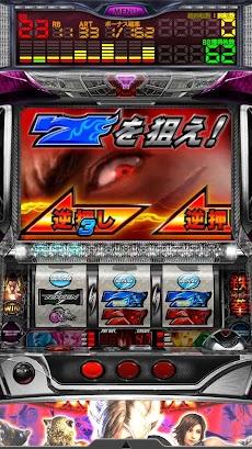 パチスロ鉄拳2ndのおすすめ画像2