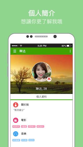 aiai dating u611bu611bu611bu804au5929 -Find new friends,chat & date 1.0.58 Screenshots 2
