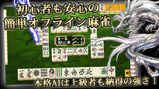 Mahjong Free  screenshots 2