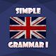 English grammar offline free app APK