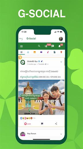 GlobeSO Super App android2mod screenshots 5