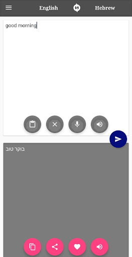 Hebrew - English Translator 1.1 screenshots 1