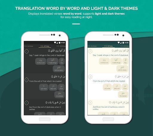 Quran English apktram screenshots 5