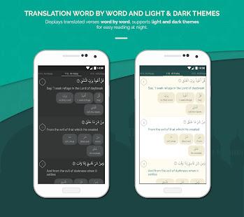 Quran English 2.7.02 Screenshots 5