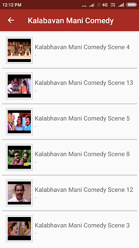 Malayalam Comedy Scenes screenshots 2