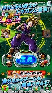 Dragon Ball Z Dokkan Battle JP Mod 4.20.0 Apk (God Mod/High Attack) 3