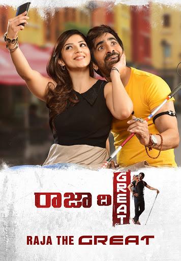Raja The Great (2017) Hindi Dubbed